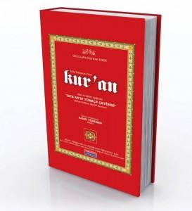 İniş Sırasına Göre Yayına Hazırlanmış Kur'an'ın Türkçe Çevirisi (Meal)